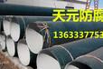 饮水用钢套钢保温钢管批发价格