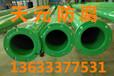 福建优质加强级涂塑钢管批发