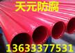 优质普通级TPEP防腐钢管防腐等级