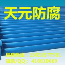 天津消防用TPEP防腐钢管钢管多钱一吨图片