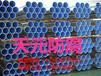 专业TPEP防腐钢管报价