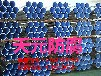 Q235B环氧粉末防腐钢管多钱一吨