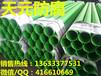 厚壁环氧树脂防腐钢管特性
