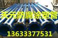 特大口径810防腐钢管特性
