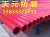 重庆市政用钢套钢保温钢管直销