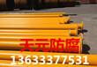 优质加强级3PE防腐管道厂家报价
