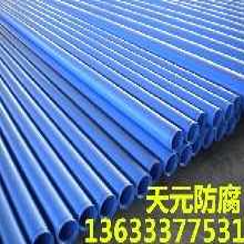 市政用TPEP防腐钢管生产厂家图片