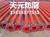 优质普通级发泡保温钢管防腐怎么做