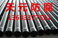 市政用环氧粉末防腐钢管特性