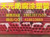 内蒙古排水用钢套钢保温钢管防腐标准