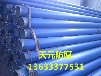 优质加强级810防腐钢管多钱一米
