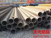 优质加强级3PE防腐管道防腐要求