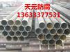上海部标涂塑复合钢管批发价格