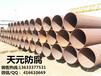 天津部标钢套钢保温钢管特点