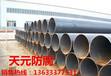 北京市政用3PE防腐管道价格