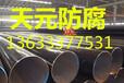 湖北简介环氧煤沥青防腐钢管直销价格