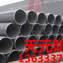 简介TPEP防腐钢管多钱一吨图片