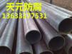 河北专业聚氨酯保温钢管厂家价格