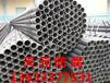 燃气用螺旋钢管特性