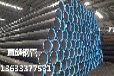 河北国标涂塑复合钢管批发价格