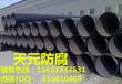 北京排水用810防腐钢管厂家价格