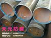 优质普通级水泥砂浆防腐钢管钢管多钱一吨