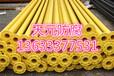 吉林螺旋焊管供货商