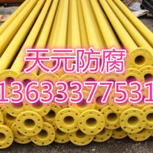 黑龙江普通级螺旋管价格图片