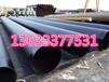 青海TPEP防腐钢管厂家价格