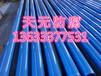 上海自来水用环氧煤沥青钢管推荐