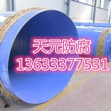 黑龙江普通级螺旋管性能图片