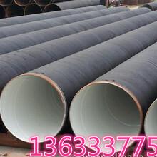上海小口径螺旋缝埋弧焊钢管每日报价图片