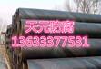 四川建筑用TPEP防腐钢管