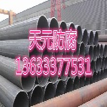天津3PE防腐螺旋钢管图片