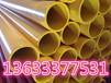 山西专业的内外涂塑复合钢管市场报价