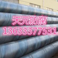 青海大口径涂塑钢管厂家直销