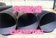 青海小口径聚氨酯保温钢管价格