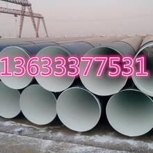 福建循环水用2PE防腐钢管图片