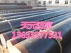吉林输水用螺旋焊管的用途