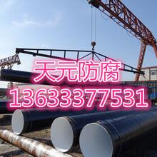 北京供应螺旋管厂家价格图片