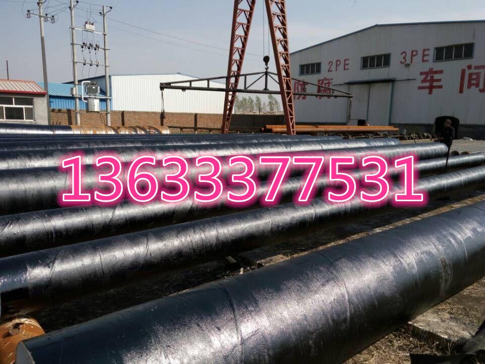 内蒙古自治优质的螺旋管厂家直供