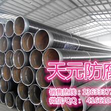 上海大口径环氧煤沥青防腐钢管图片