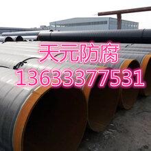 青海大口径涂塑钢管多钱一米