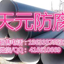 江西大口径2PE防腐钢管市场价格图片