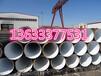 北京加强级TPEP防腐钢管