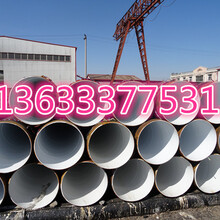 黑龙江大口径螺旋管厂家图片
