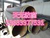 吉林加厚型双层环氧粉末防腐钢管行情价格