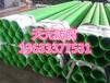 吉林普通级IPN8710防腐钢管