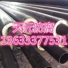 山东饮水用3PE防腐钢管厂家图片