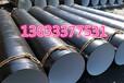 山西普通级环氧煤沥青防腐钢管找哪家